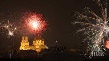 ЕКСКЛУЗИВНО! София под желязна охрана! Въвеждат жестоки мерки за сигурност заради новогодишния концерт