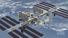 """Космическият товарен кораб """"Прогрес МС-06"""" се скачи с Международната космическа станция"""