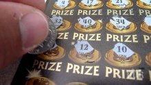 ЛЮТ СПОР! Правят ДНК тест на печеливш лотариен билет