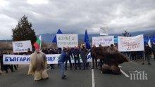 Хората от Югозапада ще затварят границата с Гърция! Искат втора кабинка на Банско (СНИМКИ)