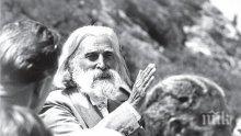 МИСТИКА! Петър Дънов: Знам откъде идва силата на Кръстова гора!