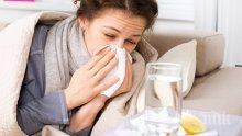 Тези две напитки помагат срещу грип