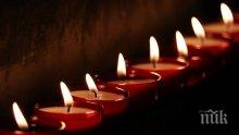 В Кричим днес е обявен ден на траур