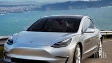 Електромобилът Tesla Model 3 е успял да развие скорост, по-висока от обявената като максимална