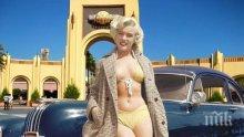 Разкриха тайните на Мерилин Монро! Ето как личният й гримьор я правел неустоима за мъжете (СНИМКИ)
