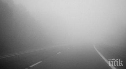 Мъгла покри Пазарджик