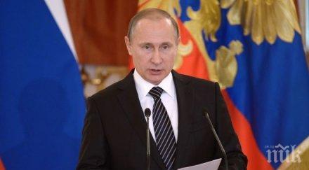 """Владимир Путин призна експлозията в Санкт Петербург за терористичен атентат, призова """"бандитите да не бъдат взимани в плен"""" (ОБЗОР)"""