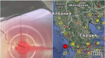 ТУКА ИМА, ТУКА НЯМА! Силното земетресение в Гърция побърка системата на БАН!