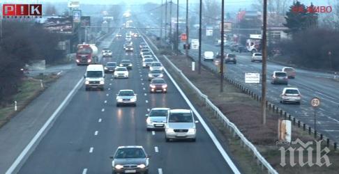 ГОРЕЩО В ПИК TV! Засилен трафик в края на ваканцията за Коледа - ето къде има задръствания в София (ОБНОВЕНА)