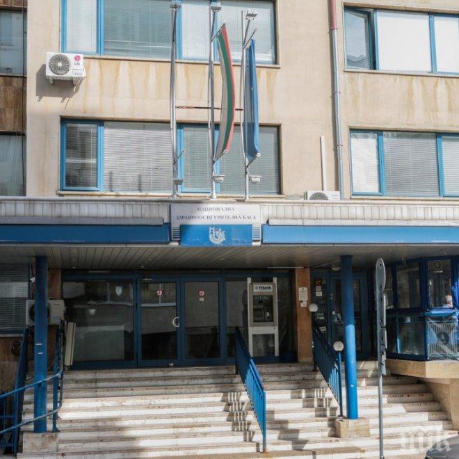Прекъснат кабел спря работата на Районната здравноосигурителна каса в София