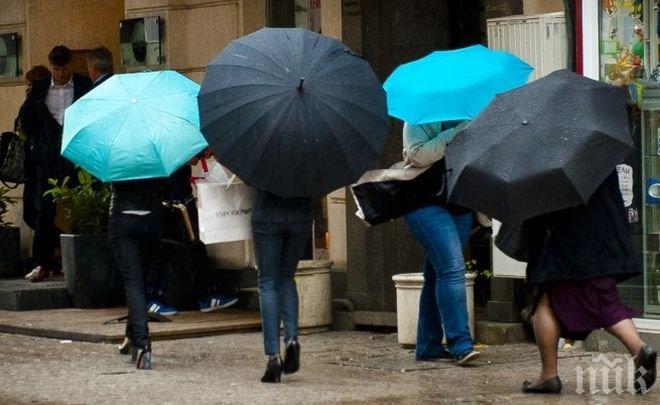 ОБЛЕЧЕТЕ СЕ ТОПЛО! Облачно и дъждовно, температурите се понижават