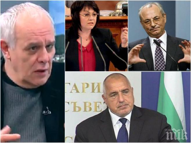 ЕКСКЛУЗИВНО! Андрей Райчев с политически обзор на 2017 година - за успехите на Борисов, за скандалите с Нинова и за поведението на ДПС