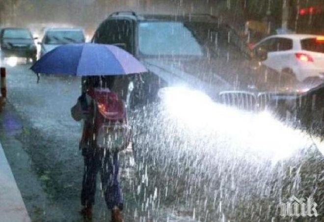 ОБЛАЦИ И СЛЪНЦЕ СЕ РЕДУВАТ ЗА ЧНГ! Предпразничен дъжд ще ни пере днес, но в неделя....