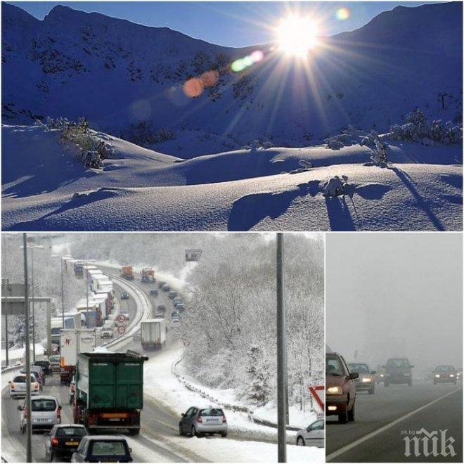 ВНИМАНИЕ! Почти цял ден мъгла в Югоизточна България, температурите пак удрят рекорд