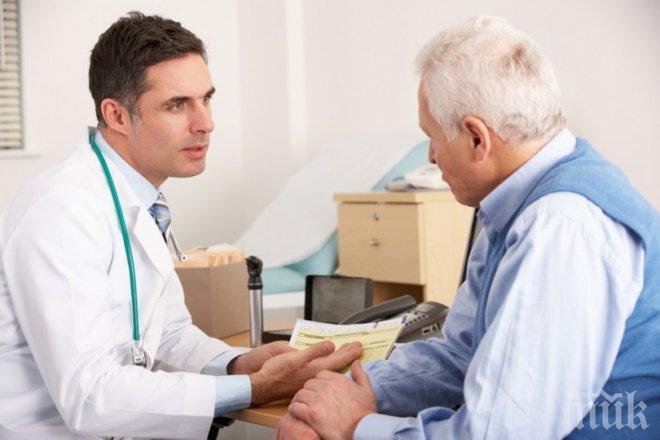 УЖАС! Онколози шокиращо: Ракът е 200 болести в едно!