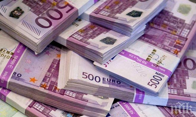 Резултат с изображение за евро