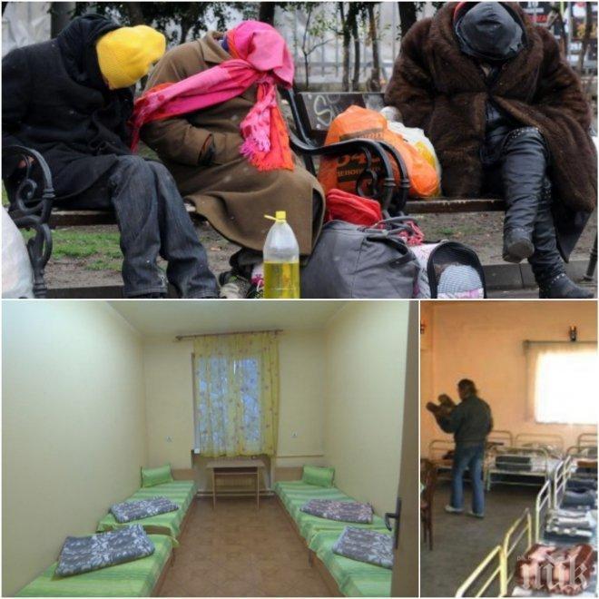 РЕПОРТАЖ В ПИК TV! Стотици бездомници с тежки съдби, приютени от Фандъкова - спасяват се от ужаса в кризисния център в София