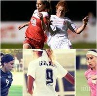 Млада българка стана звезда в американския женски футбол