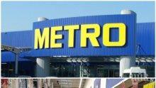 """Второ пришествие в """"Метро""""! Столичани пазаруват като за последно (СНИМКА)"""
