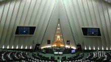 Заради протестите! Парламентът на Иран се събира на извънредно заседание на 1 януари