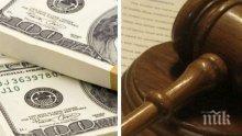 Съдебен спор! Майка осъди сина си за 800 000 долара за това, че го е възпитавала
