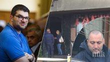 ПОДЗЕМЕН СВЯТ! Божо Кравата се изнесе в София! Налива милиони в дискотека в Студентски град