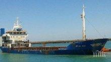 СТРАШЕН СКАНДАЛ! Капитан на турски кораб почина в български води, бреговата охрана не му оказа помощ