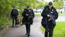 Пети човек арестуван за планирания атентат във Великобритания