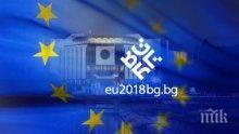 Българското председателство в съвета на ЕС в европейските медии (ОБЗОР)