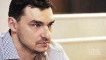Владимир Николов: Приветствам решението за втора кабинка на Банско