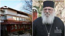 ЕКСКЛУЗИВНО! Отец Иван пред ПИК с първи подробности за огнения ад в приюта за сираци в Нови хан! Ето какво подпали пожара