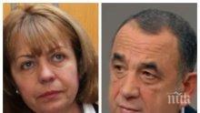 СТРАШЕН СКАНДАЛ! Фандъкова прати криминалиста Ботьо Ботев да разследва аферите с детската градина в Горна баня