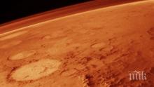 Пресъхнали извори на Марс може да крият форми на живот