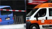ОТ ПОСЛЕДНИТЕ МИНУТИ! Първи подробности за петорното убийство в Нови Искър
