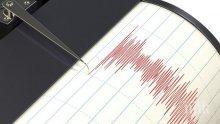 Земетресение в Гърция с магнитуд 5.2 по Рихтер
