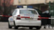 ЕКСКЛУЗИВНО В ПИК! Последни разкрития за убитите в Нови Искър