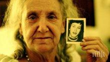 СЕНЗАЦИЯ! Лауреат на Нобелова награда откри начин да забави стареенето