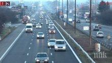 Интензивният трафик след празниците се очаква да продължи и днес