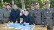 Ким Чен-ун заповяда на учените: Направете ми най-голямата ракета!
