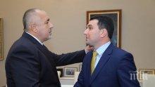 ЕКСКЛУЗИВНО В ПИК! Борисов разпореди спешни проверки за добива на газ в Генерал Тошево