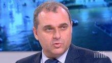 РАЗБИВАЩО! Искрен Веселинов от ВМРО за втория лифт: Нито зелените, нито пембените са над законите!