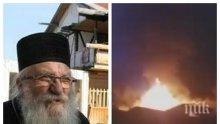 ОГНЕН АД! Пламна приюта на отец Иван в Нови хан! Децата са евакуирани в празничната нощ (ВИДЕО)