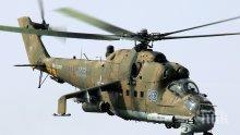 Руски хеликоптер се разби в Сирия
