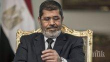 Заради обида на съдебната власт: Три години затвор за сваления египетски президент Мохамед Морси