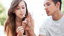 ШОКОВА ТЕРАПИЯ! Новата година идва с по-скъпи цигари! Ето с колко скачат цените
