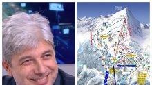 ИЗВЪНРЕДНО В ПИК! ГОРЕЩА ТЕМА: Екоминистърът Нено Димов разкри появи ли се инвеститор за втория лифт на Банско