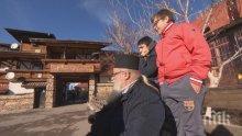 Отец Иван и децата му се върнаха в приюта си