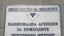 НАП София запечатва обекти на ключови места в столицата