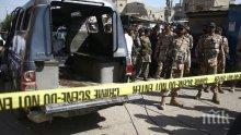 Властите в САЩ са се отказали от предоставянето на финансова помощ за Пакистан
