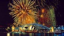 Хиляди нетърпеливи туристи вече чакат Новата година край бреговете на Сидни (ГЛЕДАЙТЕ НА ЖИВО)